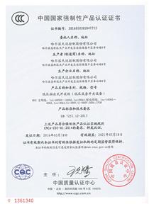 GCS低壓抽出式開關柜(中文)