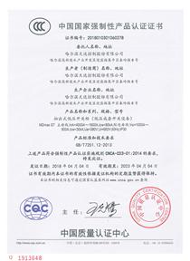MDmax ST抽出式低壓開關柜(中文)