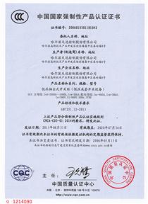MNS低壓抽出式開關柜(中文)